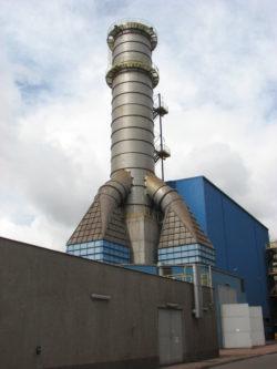 Газовый анализ на металлургическом предприятии